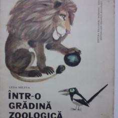 Intr-o gradina zoologica - Leda Mileva / R7P2S - Carte de povesti