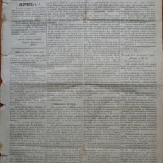 Ziarul Albina , nr. 10 , 1870 , Budapesta , in limba romana , Director V. Babes