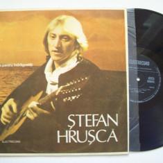 Disc vinil STEFAN HRUSCA - Urare pentru indragostiti (ST - EDE 03079) - Muzica Religioasa electrecord