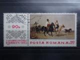 LP812-Ziua marcii postale romanesti-Serie completa stampila 1972