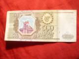 Bancnota 500 Ruble 1993 - Rusia ,cal.buna