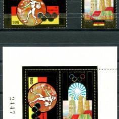 CAMBODGIA KHMERE   1972 J.O. MUNCHEN - FOARTE RARE 200 EURO COTA-GOLD FOIL