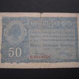 50  bani  1917   Banca Generala Romana (BGR) VARIANTA CU 7 CIFRE IN SERIE  E39