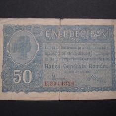 50 bani 1917 Banca Generala Romana (BGR) VARIANTA CU 7 CIFRE IN SERIE E39 - Bancnota romaneasca