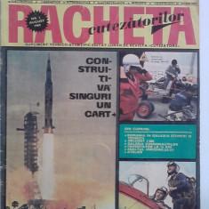 Revista Racheta Cutezatorilor Anul I nr. 1 / 1969 - Revista scolara
