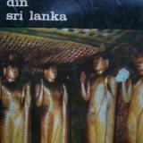 Arta din Sri Lanka (Ceylon) - S. I. Tiuleaev