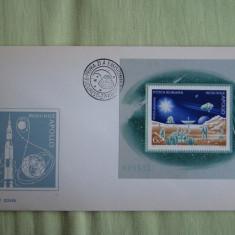 FDC ROMANIA 50 % - Incheierea Programului Apollo Colita - nr. lista 815, Romania de la 1950, An: 1972