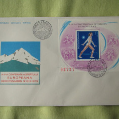FDC ROMANIA 50 % - Conferinta Sportului Colita - nr. lista 989, Romania de la 1950, An: 1979