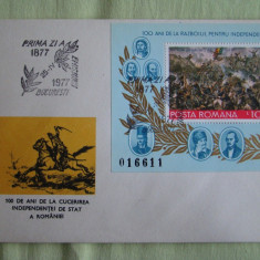 FDC ROMANIA 50 % - Centenarul Independentei Colita - nr. lista 934, Romania de la 1950, An: 1977