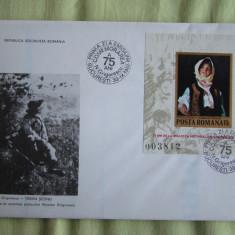 FDC ROMANIA 50 % - 75 Ani Grigorescu - nr. lista 1062, Romania de la 1950, An: 1982