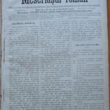 Ziarul Meseriasul Roman, nr. 2, 1887, Brasov