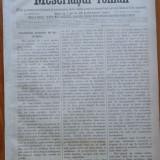 Ziarul Meseriasul Roman, nr. 3, 1887, Brasov
