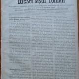 Ziarul Meseriasul Roman, nr. 4, 1887, Brasov