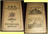 1949 Carnet CEC regalist cu supratipar RPR, Libret de Economii stabilizare 1947