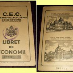 1949 Carnet CEC regalist cu supratipar RPR, Libret de Economii stabilizare 1947, Romania 1900 - 1950, Documente