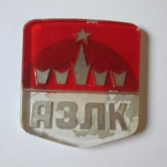 EMBLEMA FATA MOSKVICH 2140 DIN ANII 70 - Embleme auto
