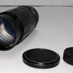 Obiectiv Euro Optik Telephoto 1:3.5 200mm pentru piese sau reparat(79) - Obiective RF (RangeFinder)