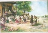 Bnk cp Theodor Aman - Hora de la Aninoasa - Vedere - circulata, Printata