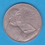 (M477) MONEDA RUSIA - 1 RUBLA 1991 - COMEMORATIVA - 850 ANI - NIZAMI GYANZHEVI, Europa