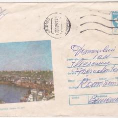 Bnk fil Intreg postal 1990 - Constanta - Vedere din port - circulat, Dupa 1950