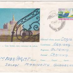 Bnk fil Intreg postal 1962 - Bucuresti - Casa Scanteii - circulat, Dupa 1950