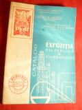 Catalog - Expozitia Filatelica a Tineretului 1971