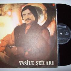 Disc vinil VASILE SEICARU - Iubirea noastra (ST - EDE 03078) - Muzica Folk electrecord
