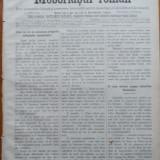 Ziarul Meseriasul Roman, nr. 18, 1887, Brasov