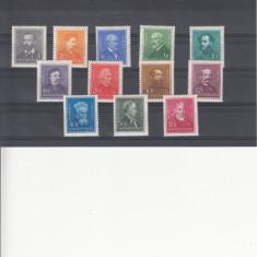 UNGARIA 1932, MI 489/500, MNH, LOT 1 ST, Nestampilat