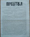 Ziarul religios , Preotul , foaie saptamanala , nr. 22 , 1862 , chirilica