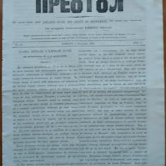 Ziarul religios, Preotul, foaie saptamanala, nr. 22, 1862, chirilica
