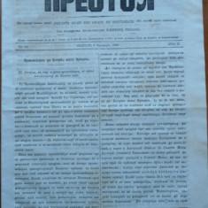 Ziarul religios , Preotul , foaie saptamanala , nr. 15 , 1862 , chirilica