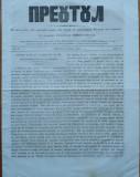 Ziarul religios , Preotul , foaie saptamanala , nr. 24 , 1862 , chirilica