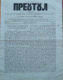 Ziarul religios , Preotul , foaie saptamanala , nr. 20 , 1862 , chirilica