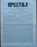 Ziarul religios , Preotul , foaie saptamanala , nr. 17 , 1862 , chirilica