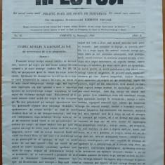 Ziarul religios , Preotul , foaie saptamanala , nr. 19 , 1862 , chirilica
