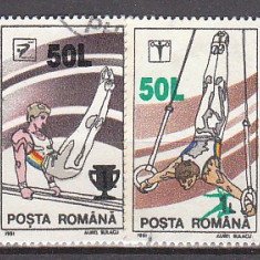 Romania.1998.Gimnastica 1991 - supratipar RO98.1465 - Timbre Romania, Stampilat