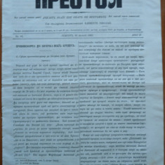 Ziarul religios , Preotul , foaie saptamanala , nr. 12 , 1862 , chirilica
