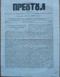 Ziarul religios , Preotul , foaie saptamanala , nr. 23 , 1862 , chirilica