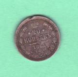 20 KOPEICI 1861 - Sankt Petersburg С.П.Б - argint