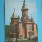 HOPCT 14912 TIMISOARA -CATEDRALA MITROPOLIEI BANATULUI [ CIRCULATA ] - Carte Postala Banat dupa 1918