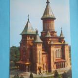 HOPCT 14915 TIMISOARA -CATEDRALA MITROPOLIEI BANATULUI [ CIRCULATA ] - Carte Postala Banat dupa 1918