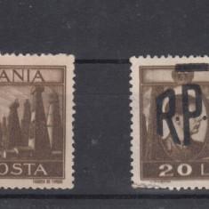 ROMANIA 1948, MIHAI VEDERI SUPRATIPAR PE VALOAREA DE 20 LEI EROARE, STAMP. - Timbre Romania, Stampilat