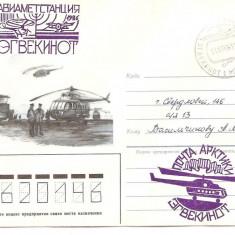 INTREG POSTAL 4821 URSS/RUSIA, FILATELIE TEMATICA POLARA, PLIC OCAZIONAL, DATAT 11.03.1986, TIMBRU IMPRIMAT, ELICOPTER, AVION, STAMPILA SPECIALA.