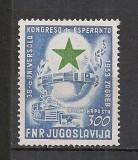 Iugoslavia.1953 Congres mondial de esperanto   SI.293