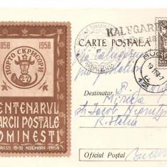 INTREG POSTAL 4846 ROMANIA, CENTENARUL MARCII POSTALE ROMANESTI, 1958, BUCURESTI, CIRCULAT CU POSTALIONUL/STAFETA VIA KALUGARENI, TIMBRU IMPRIMAT.