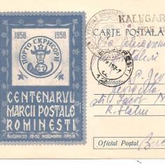 INTREG POSTAL 4847 ROMANIA, CENTENARUL MARCII POSTALE ROMANESTI, 1958, BUCURESTI, CIRCULAT CU POSTALIONUL/STAFETA VIA KALUGARENI, TIMBRU IMPRIMAT.