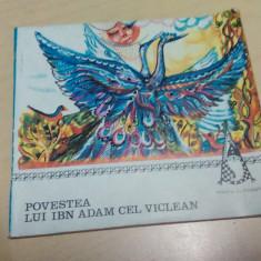 Povestea lui Ibn Adam cel Viclean - povesti arabe/ colectia Traista cu povesti/ ilustratii de Florica Apostol