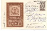 INTREG POSTAL 4845 ROMANIA, CENTENARUL MARCII POSTALE ROMANESTI, 1958, BUCURESTI, CIRCULAT CU POSTALIONUL/STAFETA VIA MOGOSOAIA, TIMBRU IMPRIMAT., Dupa 1950