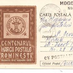 INTREG POSTAL 4845 ROMANIA, CENTENARUL MARCII POSTALE ROMANESTI, 1958, BUCURESTI, CIRCULAT CU POSTALIONUL/STAFETA VIA MOGOSOAIA, TIMBRU IMPRIMAT.